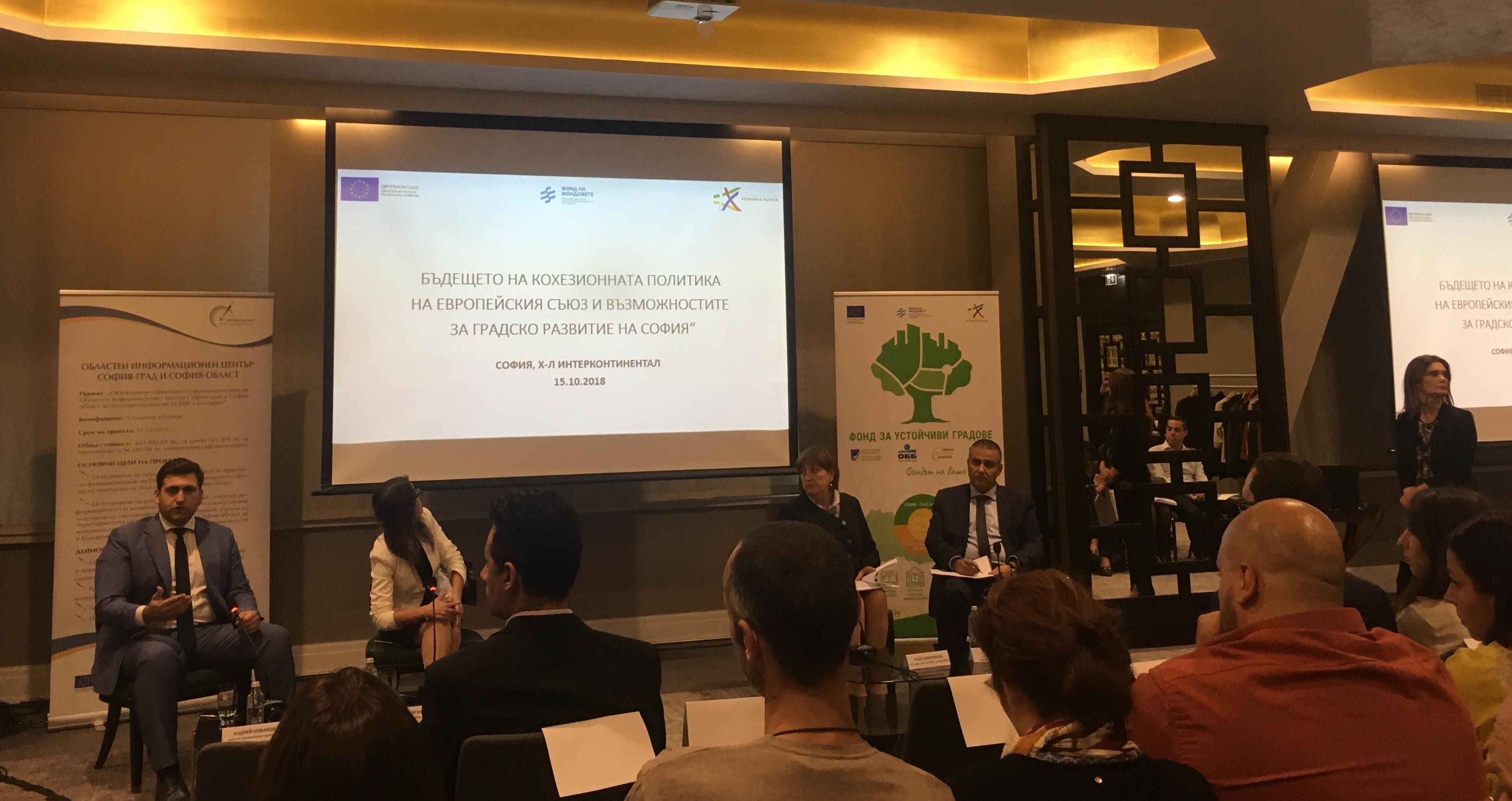 Andrey Novakov, Chief Negotiator for EU Cohesion Policy after 2020: I insist for additional 40 billion euro for Cohesion for the next seven-year period