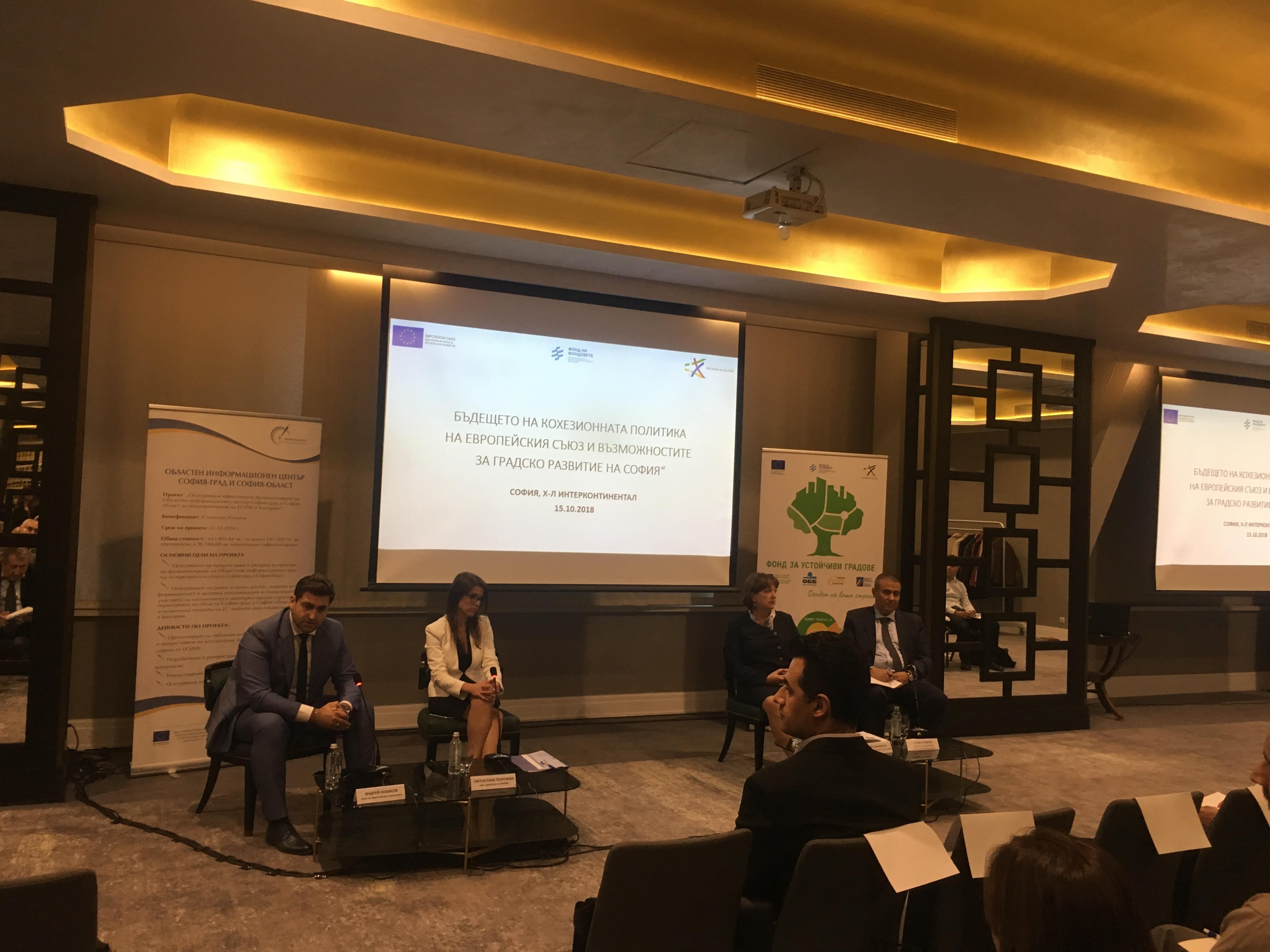 Андрей Новаков, главен преговарящ по основния регламент за ЕСИФ след 2020 г.: Настоявам за 40 млрд. евро повече за кохезия за следващия седемгодишен период