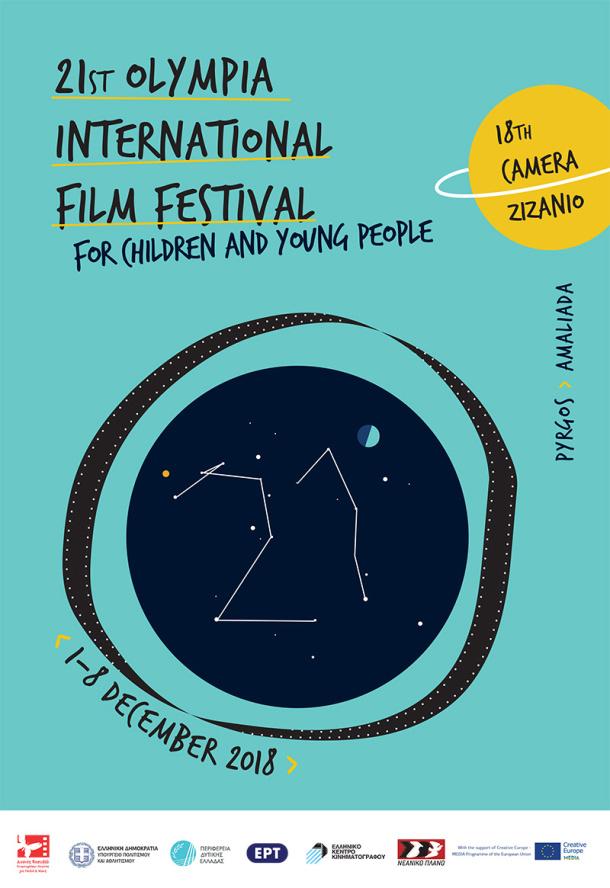Olympia International Film Festival Kicks off tomorrow
