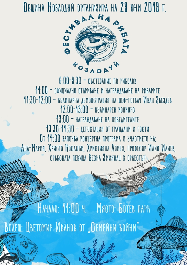 The Bulgarian city of Kozloduy invites you to a Fish Festival