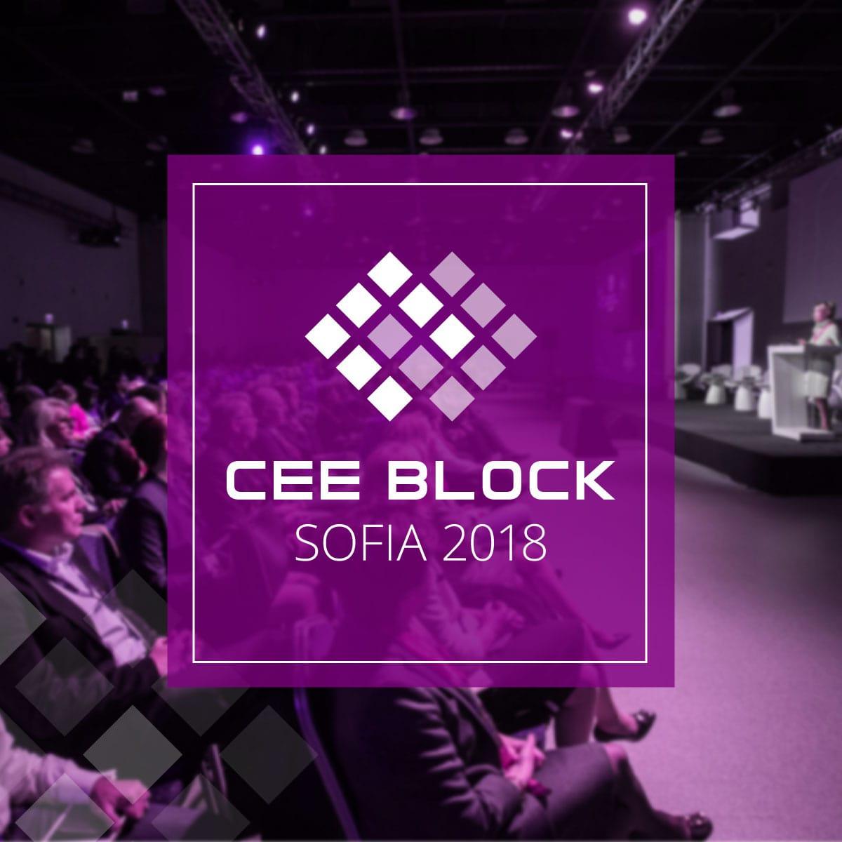 Най-големият блокчейн форум в Европа събира на едно място топ политици в София