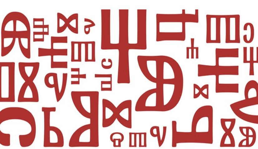 Happy Glagolitic Script Day, Croatia!