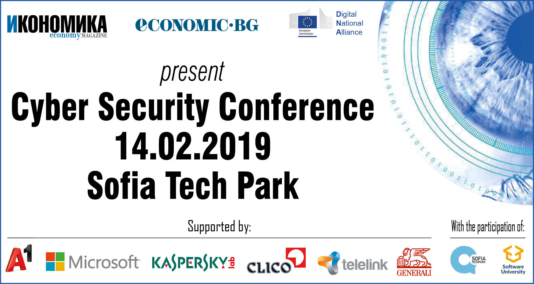 Get ready for a hands-on experience on cyber security in Sofia