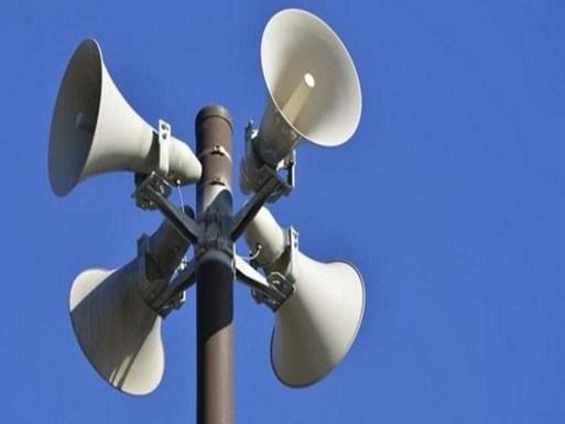 Slider loudspeaker