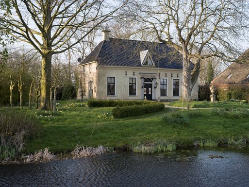 Slider subsidizing frisian national monuments restoration