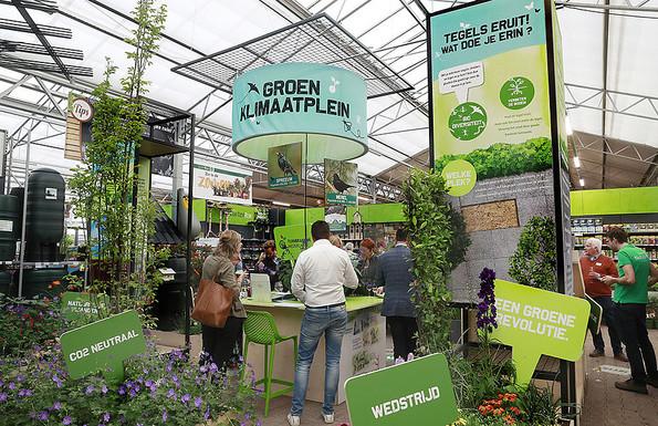 Slider tilburg   green climate squares