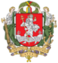 Thumb grand coat of arms of vilnius