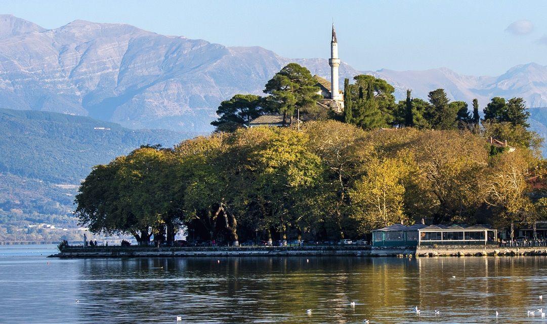 Ioannina2