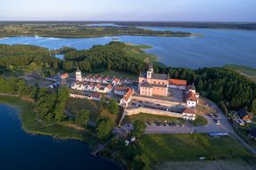 Biggest thumb poland  wigry monastery near suwalki  north east poland air. mariusz cieszewski