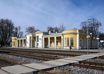 Thumb c%c4%93sis railway station 6
