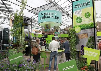 Thumb tilburg   green climate squares