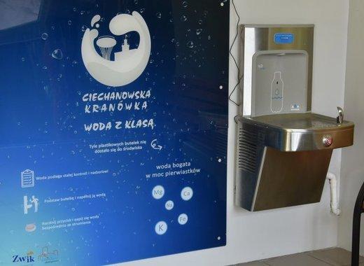 Medium tap water distribution ciechanow 15.09.2020