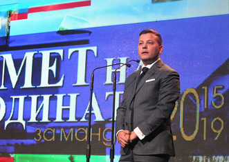 Thumb mayor of the year   boyan tomov   k. svrakov
