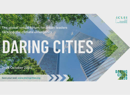 Medium daring cities 2020