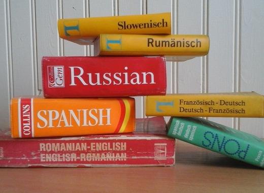 Medium dictionary 2317654 960 720