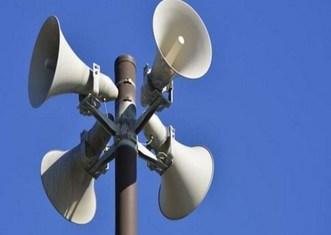 Thumb loudspeaker