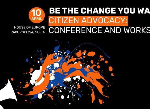 Medium citizen advocacy   conference   workshop
