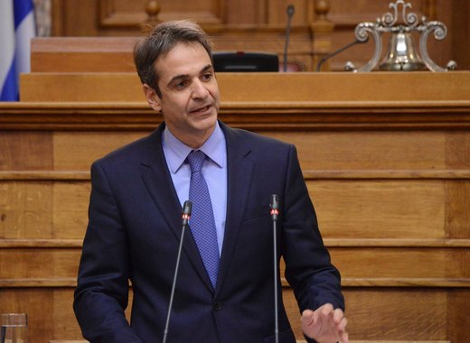 Medium mitsotakis pm