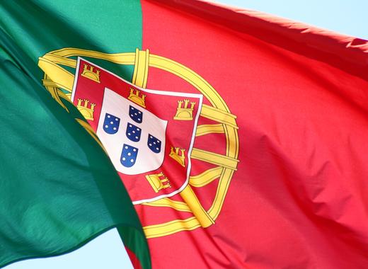 Medium portuguese flag wikipedia