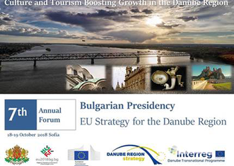 Thumb danube forum 7